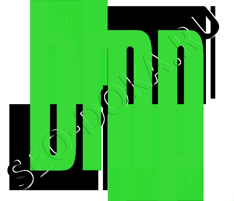 Рисунок формата bmp скачать