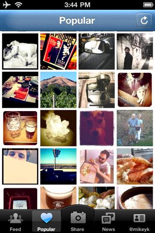 Приложение для iPhone instagram: seo-doka.ru/settings-123.htm