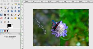 Гимп - программа для ретуширования фотографий