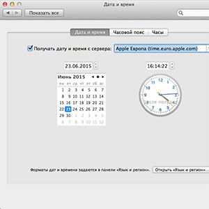 Как сделать так чтобы время на компьютере не переводилось 60
