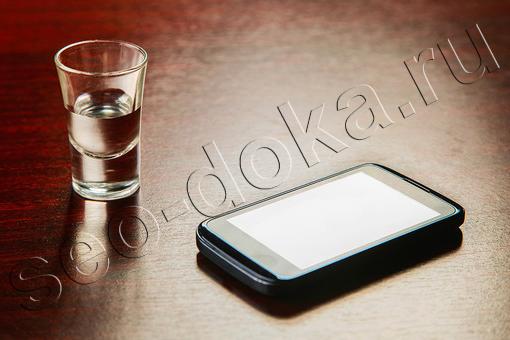 Социальная сеть для любителей алкоголя