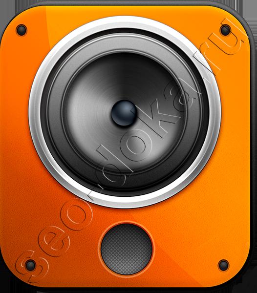 Volume Mixer