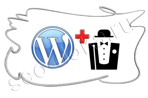 ��������� WordPress �� ��������� ���������
