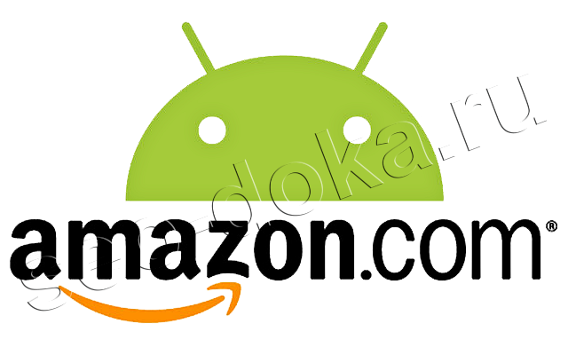 ������� ���������� ��� Android- Amazon Appstore