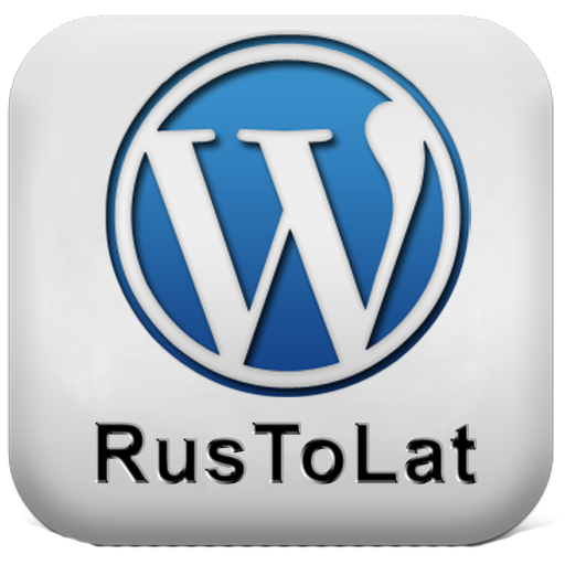 Плагин для WordPress - RusToLat