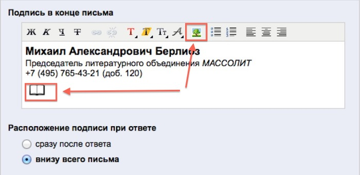 Как сделать в подписи музыку - Savvinka.ru
