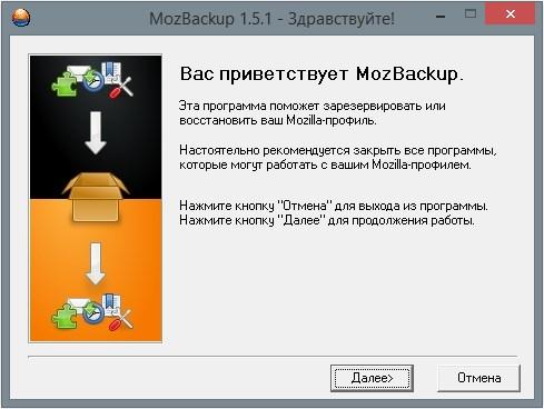 Медленно работает браузер мазила