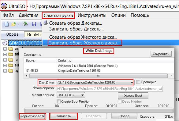 Как на флешку установить windows 7 и сделать ее загрузочной флешки windows 7